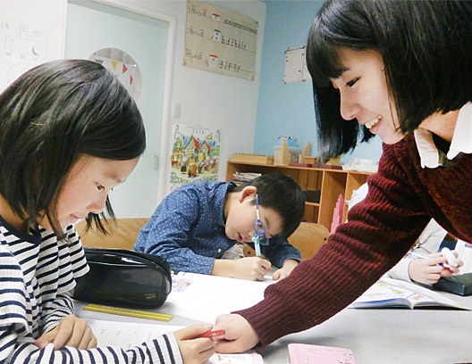 English Saturday School (土曜スクール)
